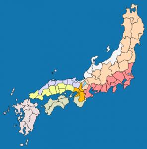 gokishichido