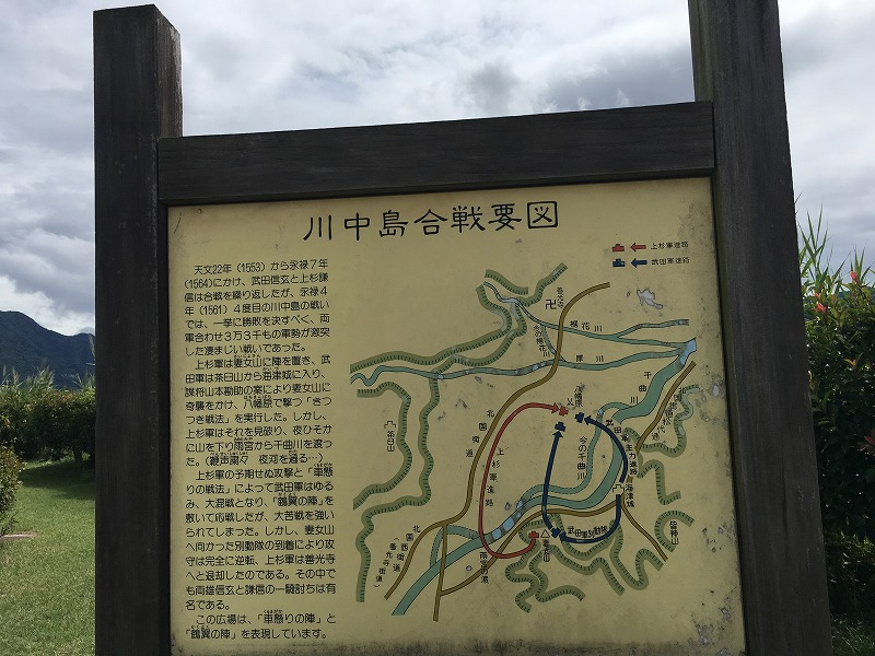 matsuhiro1
