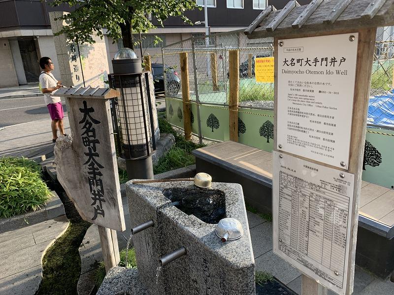 matsuyusui1