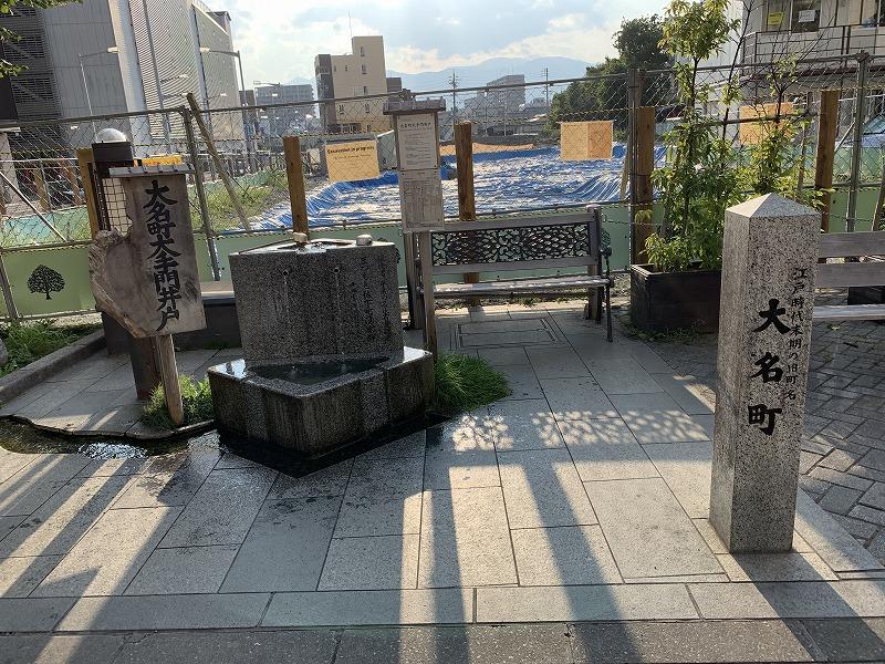 matsuyusui5