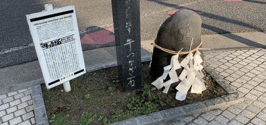 ushitsunagi1